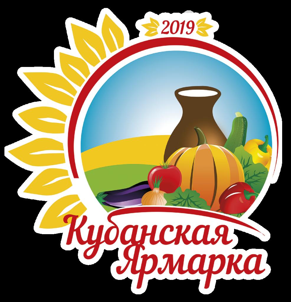 Logotip-Kubanskaya-YArmarka-2016-987x1024