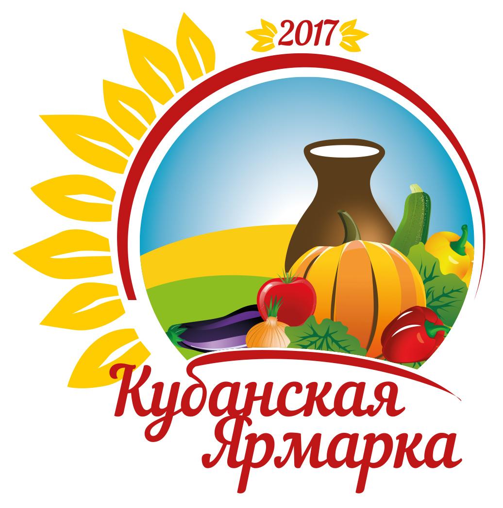 Логотип Кубанская Ярмарка 2016
